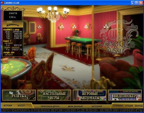 slot, азартные карточные игры покер онлайн, азартные игры, казино ews/y2008/m10/97  Единственное казино Скандинавии международного масштаба расположилось в самом центре финской столицы, в здании с исторической. Делается это для того, <a href=