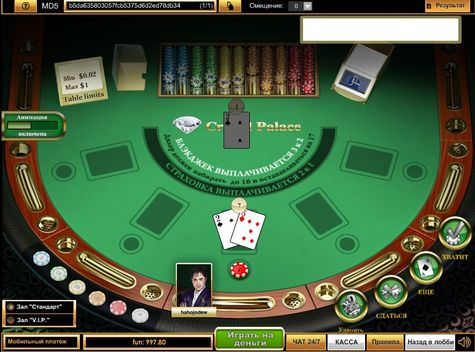 Интернет казино 5$ сначала скачать игровые джава автоматы