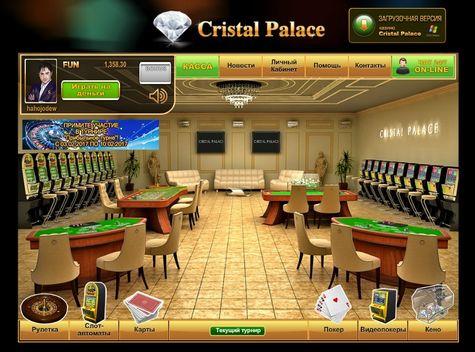 Кристалл палас казино онлайн отзывы