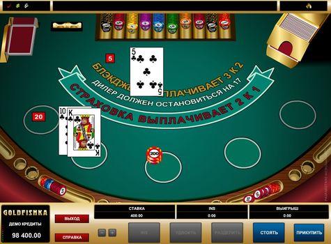 нормальные казино отзывы