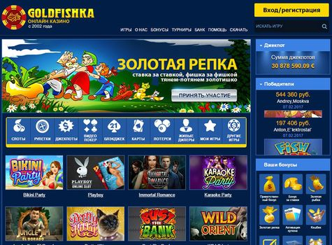 Игровые автоматы goldfishka игровые автоматы crazy manki оннлайн