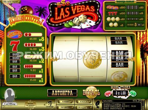 Форум интернет казино гранд игровые автоматы реклама для детей