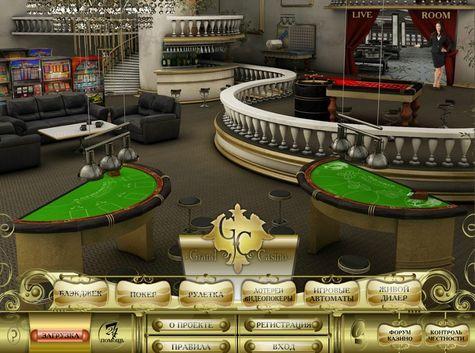 Для гранд казино онлайн стал одним из игровые аппараты в болгарии 2010
