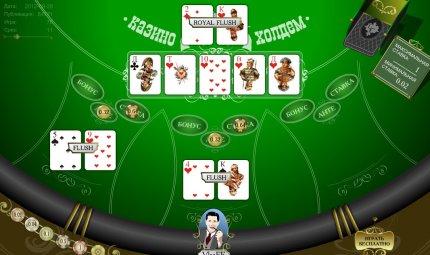 grand-kazino-zaderzhivaet