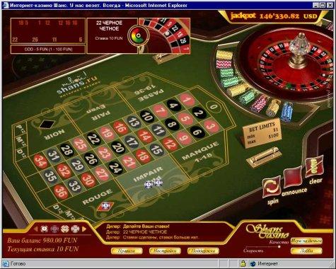 Вся правда о контроле честности интернет казино казино онлайн gaminator buhfnm tcgkfnyj