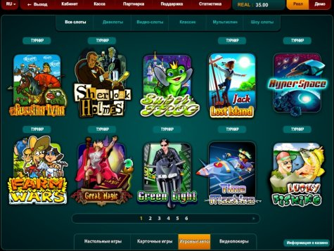 Онлайн казино slotiko отзывы проиграл деньги онлайн казино