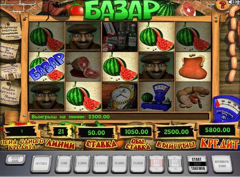 2012 интернет казино как мне удалось заработать вывести отзывы игры на деньги онлайн казино